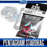 [ZPI] Pentagram Star Drag PSD-16 (for 17 TATULA SV TW)