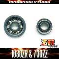 """""""Kattobi"""" Spool Bearing Kit - ZR- 【1030ZR&730ZZ】 for ALDEBARAN BFS, CALCUTTA CONQUEST 50"""