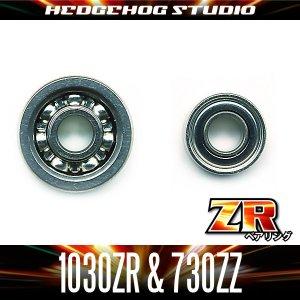 """Photo1: """"Kattobi"""" Spool Bearing Kit - ZR- 【1030ZR&730ZZ】 for ALDEBARAN BFS, CALCUTTA CONQUEST 50"""