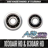 """Kattobi"" Spool Bearing Kit  - AIR HD CERAMIC - 【1030AIR HD&830AIR HD】 for CASPRO METAL LIGHT series"