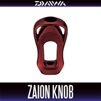 [DAIWA] RCS I Shape ZAION Handle Knob (RED) *HKCA