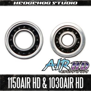 "Photo1: ""Kattobi"" Spool Bearing Kit - AIR HD CERAMIC - 【1150AIR HD & 1030AIR HD】  for Elan, Microtune other"