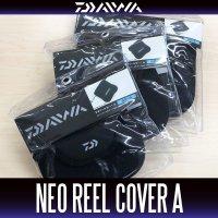 [DAIWA] NEO Reel Cover A