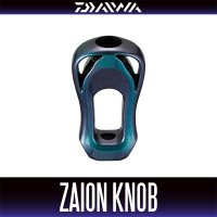 [DAIWA] RCS I Shape ZAION Handle Knob (Move) *HKCA