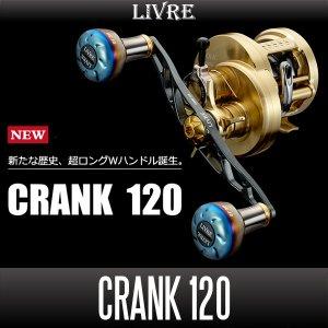 Photo1: [LIVRE] CRANK 120 Handle *LIVHASH