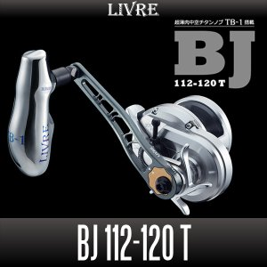 Photo1: [LIVRE] BJ 112-120T Handle with TB-1(thin-walled hollow titanium knob) *LIVHASH
