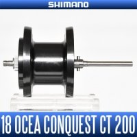 [Shimano bait genuine parts for reel] 18 Oshia Conquest CT 200 number for spare spool (Shimano bait reel Offshore jigging)