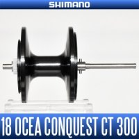 [Shimano bait genuine parts for reel] 18 Oshia Conquest CT 300 number for spare spool (Shimano bait reel Offshore jigging)