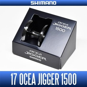 Photo2: [Shimano genuine] 17 OCEA JIGGER genuine spare spool various sizes (17OCEA JIGGER)