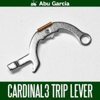 [ABU] Cardinal 3 Trip Lever  ♯11168