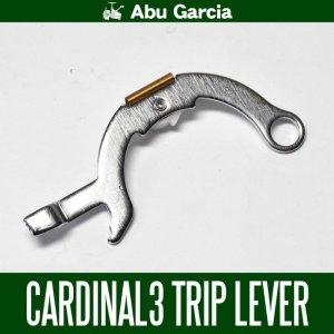 Photo1: [ABU] Cardinal 3 Trip Lever  ♯11168