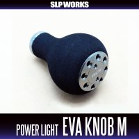 [DAIWA/SLP WORKS] RCS EVA Handle Knob Power Light M *HKEVA