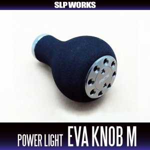 Photo1: [DAIWA/SLP WORKS] RCS EVA Handle Knob Power Light M *HKEVA