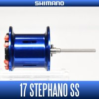 [Shimano genuine] 17 Stefano SS for spare spool (filefish bait reel for the dedicated Salt Water)