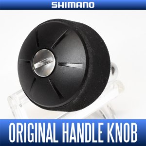 Photo1: [SHIMANO] 18 Bay game other EVA made genuine round handle knob HKEVA