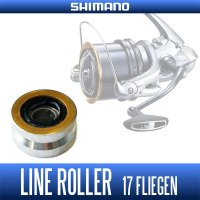 [Shimano genuine] genuine line roller for 17 FLIEGEN