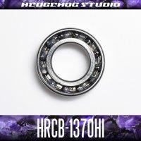 HRCB-1370Hi  7mm×13mm×3mm