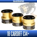 [Shimano genuine] 18 Cardiff CI4 + for genuine spare spool each size (18CARDIFF CI4 + · spinning reel area trout native trout)