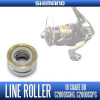 [Shimano genuine] 18 Soare BB C2000SSHG, genuine line roller for C2000SSPG