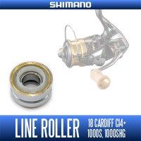 [Shimano genuine] 18 Cardiff CI4 + 1000S, genuine line roller for 1000SHG