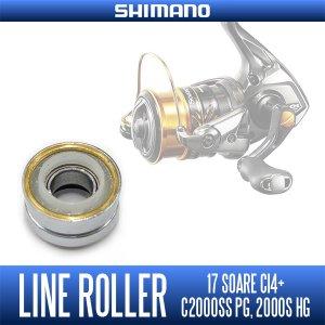 Photo1: [Shimano genuine] 17 Soare CI4 + C2000SS PG, genuine line roller for 2000S HG