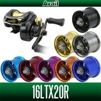 [Avail] ABU MicrocastSpool 16LTX20R/16LTX34R/16LTX52R for 16 Revo LTX-BF8, ALC-BF7, LT7, LV7, LC6