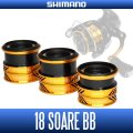 [Shimano genuine] 18 Soare BB for genuine spare spool each size (18SOARE BB · spinning reel Ajingu-Mebaringu)