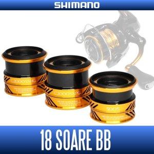 Photo1: [Shimano genuine] 18 Soare BB for genuine spare spool each size (18SOARE BB · spinning reel Ajingu-Mebaringu)