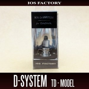 Photo3: [IOS Factory] D-System (for DAIWA drag tuning kit)