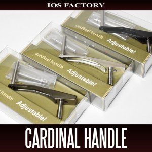 Photo1: [IOS Factory] Cardinal handle Adjustable ※ custom handle for Cardinal spinning reel