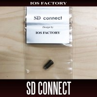 [IOS Factory] SD Connect (Shaft for DAIWA handle to SHIMANO reel) Left Handle Only