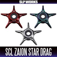 [DAIWA] SLP WORKS SCL ZAION Star Drag