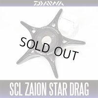 [Daiwa genuine] SLC ZAION / genuine star drag [black]