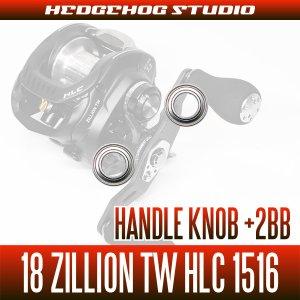 Photo2: [DAIWA] Handle Knob Bearing Kit (+ 2BB) for 18 ZILLION TW HLC 1516 [Bass Fishing, Long Cast]