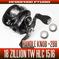 [Daiwa] 18 Zillion TW HLC 1516 for the handle knob bearing tuning kit (+ 2BB) (bass fishing, long cast specification)