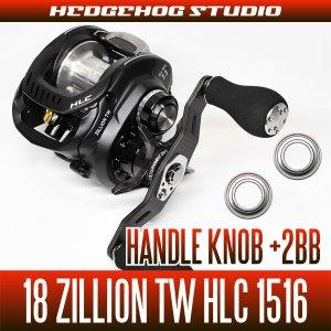 Photo1: [DAIWA] Handle Knob Bearing Kit (+ 2BB) for 18 ZILLION TW HLC 1516 [Bass Fishing, Long Cast]
