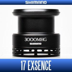 Photo1: [SHIMANO genuine product] 17 EXSENCE 3000MHG Spare Spool