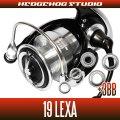 19 LEXA LT2500, LT2500D-XH, LT3000D-CXH, LT3000, LT3000-XH, LT4000D-CXH, LT5000D-CXH, MAX8BB full bearing tuning kit for LT6000D-H