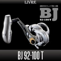 [LIVRE] BJ 92-100T Handle with TB-1(thin-walled hollow titanium knob) *LIVHASH