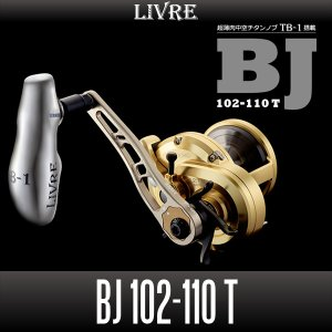 Photo1: [LIVRE] BJ 102-110 T Handle with TB-1(thin-walled hollow titanium knob) *LIVHASH