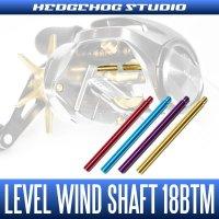 [SHIMANO] Level Wind Shaft LVSH-18BTM (for 18 Bantam MGL)