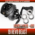 [Abu] 19 Revo Beast handle knob bearing kit (+ 4BB) [Bass Fishing Big Beit Lake Biwa]