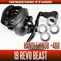 [ABU] Handle Knob Bearing Kit(+4BB) for 19 REVO BEAST [Bass Fishing, Big Bait]
