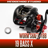 [Daiwa] 19 bus X for the worm shaft bearings (+ 1BB)