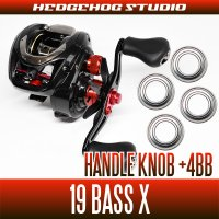 [Daiwa] 19 bus X for the handle knob bearing kit (+ 4BB) [bass fishing, bass fishing]