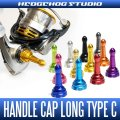 【DAIWA】Handle Screw Cap Long Type HLC-SD-C (for 19 AORIMATIC BR)