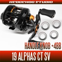 [DAIWA]  Handle Knob Bearing Kit (+ 4BB) for 19 ALPHAS CT SV [Bass Fishing, Bait Finesse]