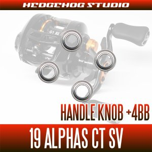 Photo2: [Daiwa] 19 Alfaz CT SV handle knob bearing tuning kit (+ 4BB) (Bass Fishing Bait finesse)