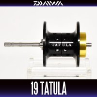 [Daiwa genuine] 19 TATULA TW for genuine spare spool (19 Tatura TW · Bass Fishing)