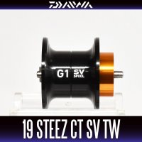 [Daiwa genuine] 19 STEEZ CT SV TW for genuine spare spool (19 Steez CT SV TW · Bass Fishing)